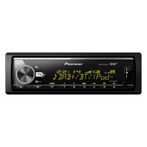 Pioneer MVH-X580DAB-AN Bluetooth Noir récepteur multimédia de voiture
